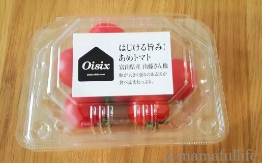 オイシックス あめトマト