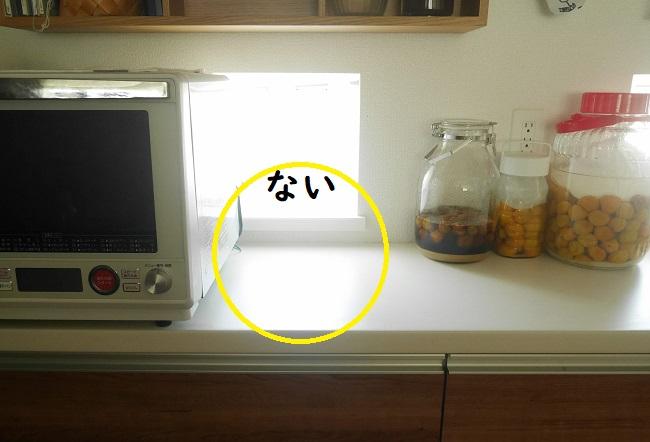 炊飯器を置かない台所