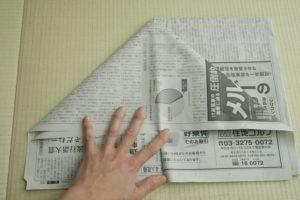 新聞紙 紙袋
