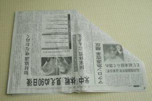 新聞紙 箱つくり