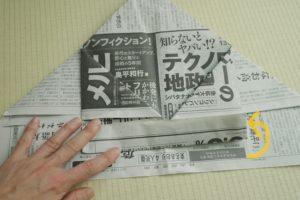 新聞紙 箱
