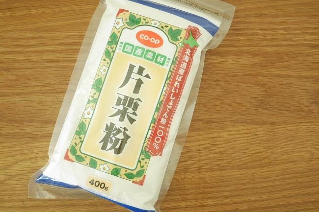 コープ 片栗粉 国産